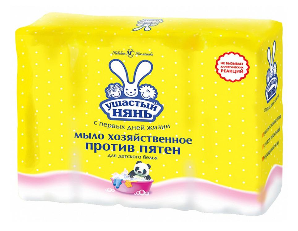 Мыло хозяйственное Ушастый нянь, для детского белья, против пятен, 4 х 100 г11354Гипоаллергенное хозяйственное мыло Ушастый нянь специально предназначено для стирки детского белья и подходит для всех типов тканей. Удаляет пятна белкового характера со всех типов тканей (молоко, яйца, мясо, кровь, трава).Поддерживает эффект белизны на ткани при повторных стирках. В упаковке 4 мыла.