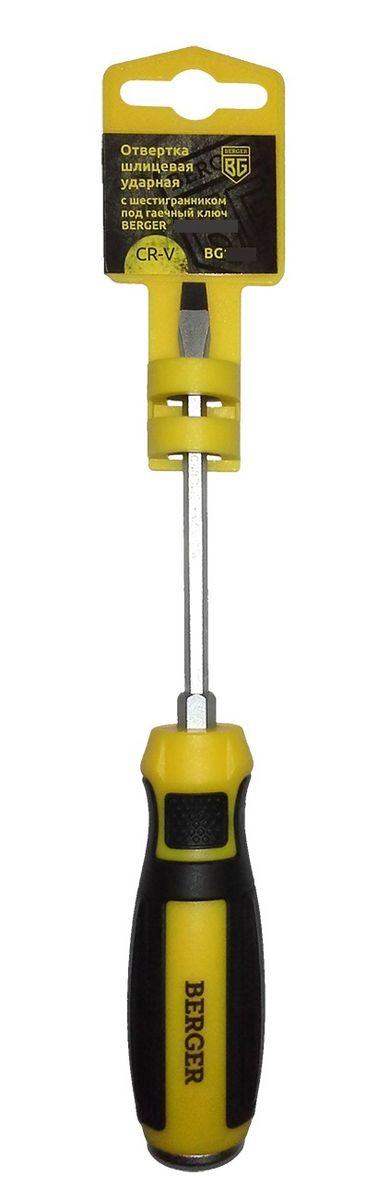 Отвертка шлицевая Berger, ударная, с шестигранником под гаечный ключ, 8 x 200 мм. BG1036 отвертка ударная шлицевая berger bg1036 8 0x200мм