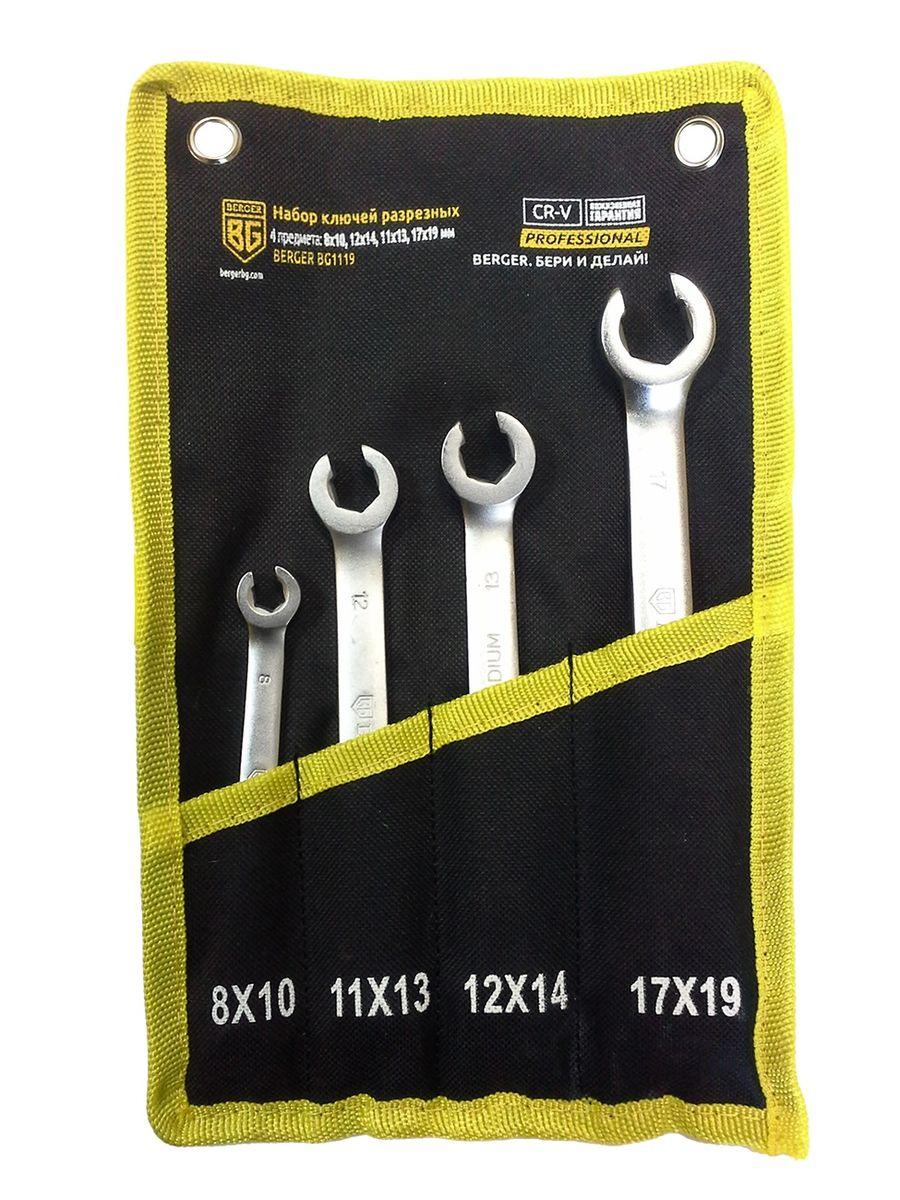 Набор ключей Berger, разрезных, 4 предмета. BG1119BG1119Набор ключей 4 предмета, в матерчатом чехле : 8x10, 12x14, 11x13, 17x19 мм