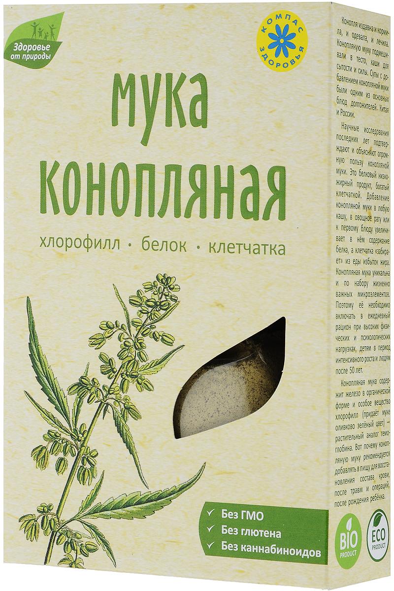 Компас Здоровья мука конопляная, 200 г ржаная цельнозерновая мука купить в москве