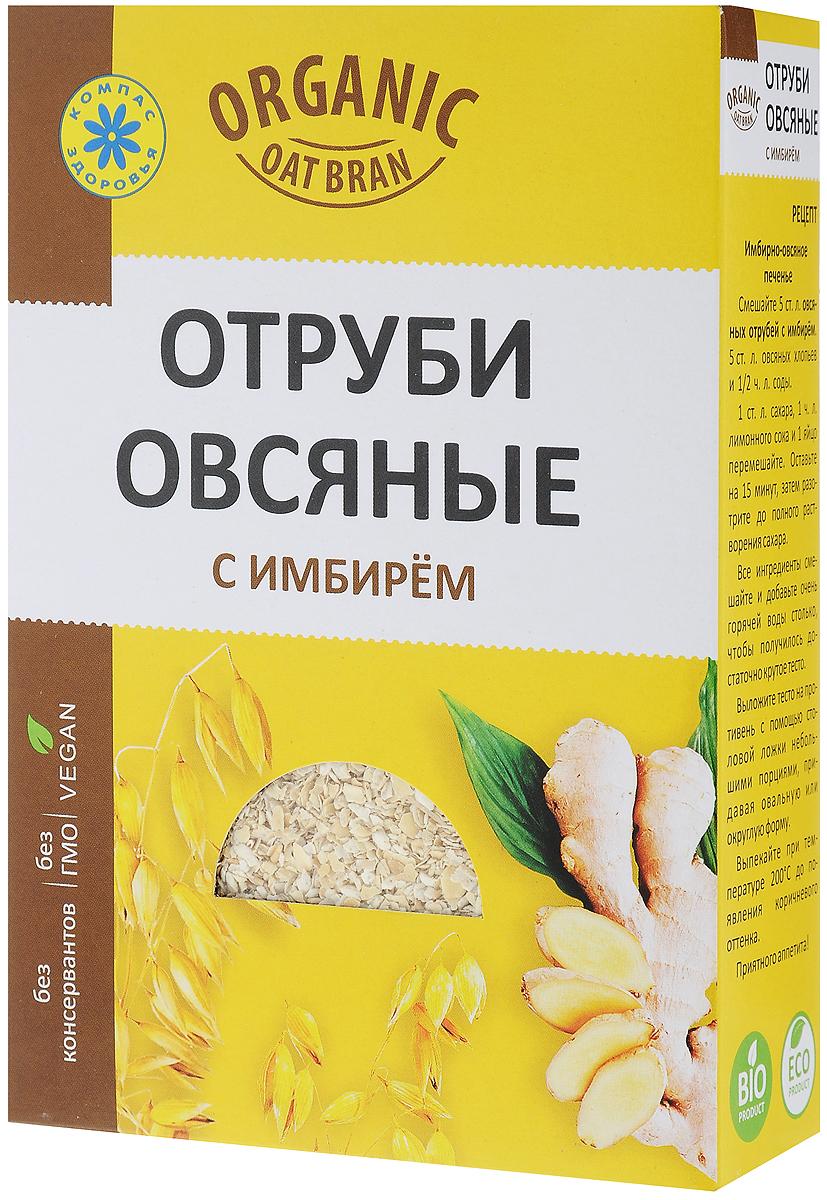 Компас Здоровья С имбирем отруби овсяные, 200 г сибирские отруби овсяные натуральные 200 г