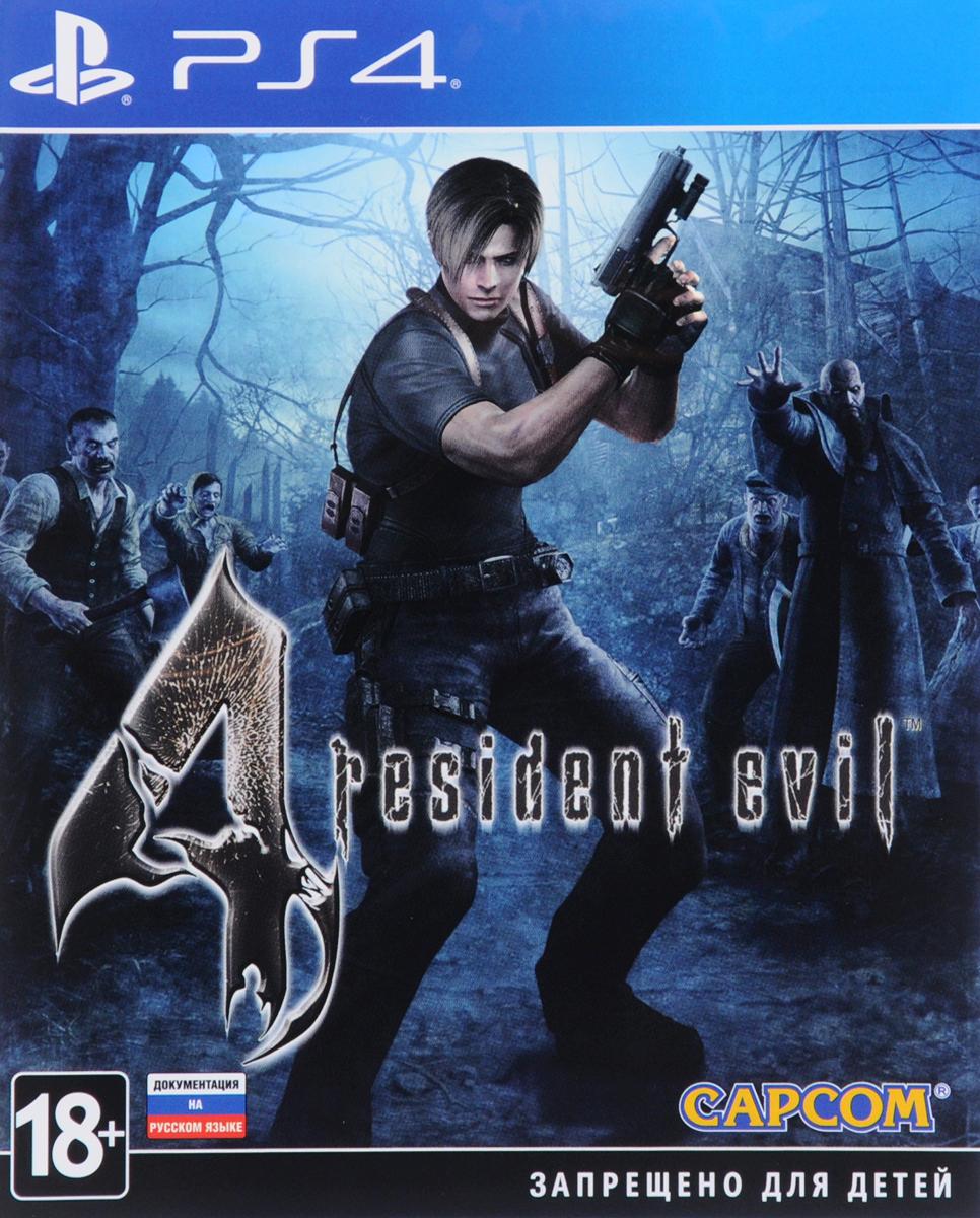Resident Evil 4 (PS4), Capcom Entertainment Inc.