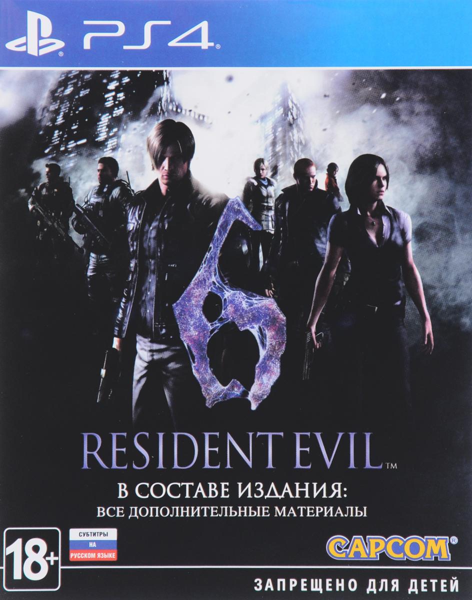 Resident Evil 6 (PS4), Capcom Entertainment Inc.