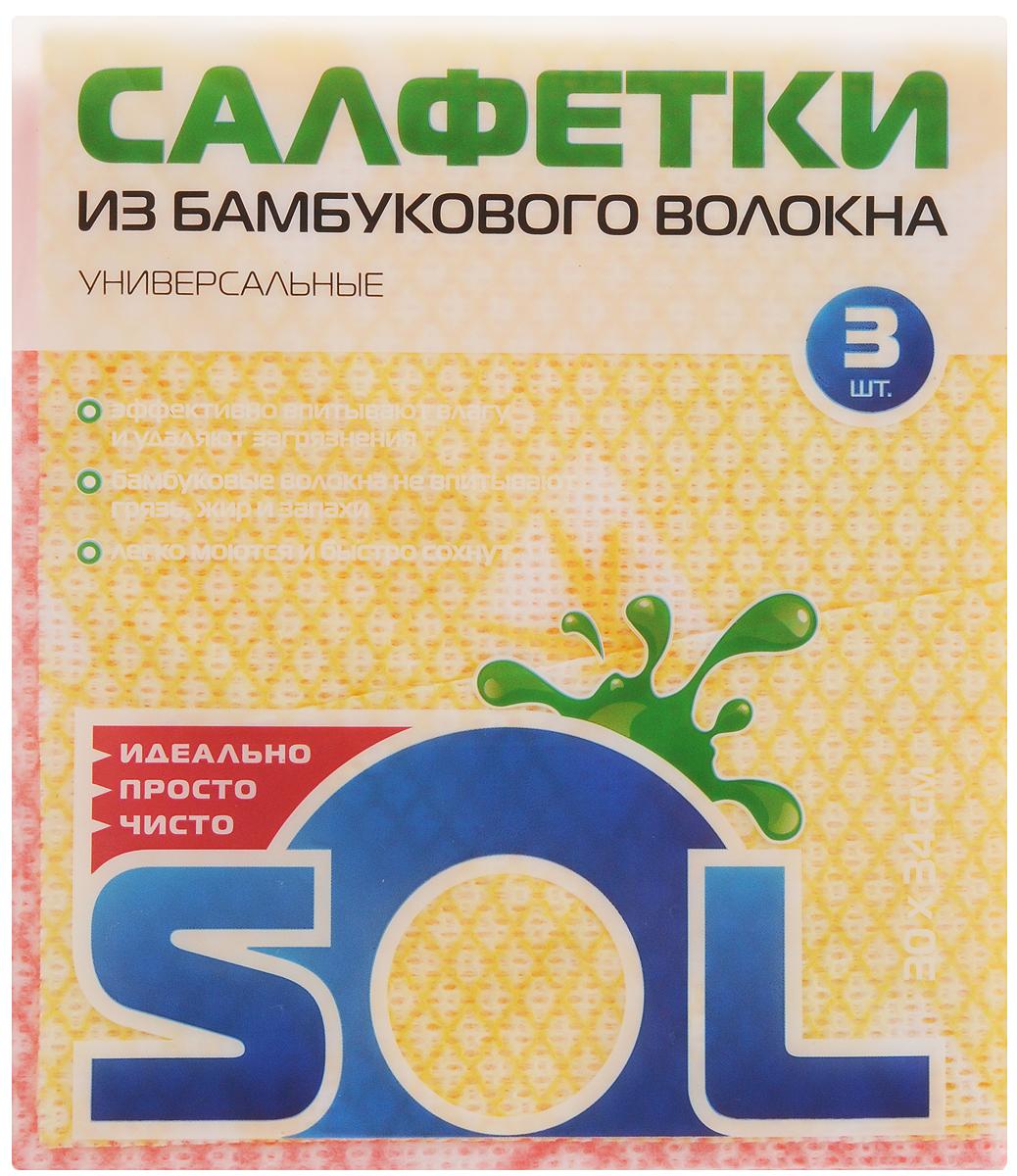 Салфетка для уборки Sol, из бамбукового волокна, цвет: розовый, желтый, 30 x 34 см, 3 шт10001/70007_розовый, желтыйСалфетки Sol, выполненные из бамбукового волокна, вискозы и полиэстера, предназначены для уборки. Бамбуковое волокно - экологичный и безопасный для здоровья человека материал, не содержащий в своем составе никаких химических добавок, синтетических материалов и примесей. Благодаря трубчатой структуре волокон, жир и грязь не впитываются в ткань, легко вымываются под струей водой.Рекомендации по уходу:Бамбуковые салфетки не требуют особого ухода. После каждого использования их рекомендуется промыть под струей воды и просушить. Не рекомендуется сушить салфетки на батарее.Размер салфетки: 30 х 34 см.