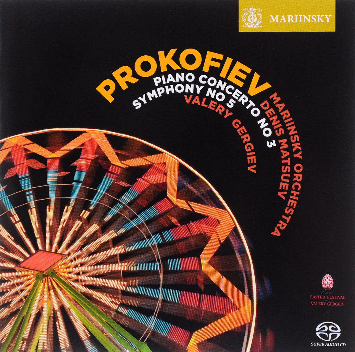 Денис Мацуев Valery Gergiev. Denis Matsuev. Prokofiev. Piano Concerto №3 / Symphony №5 футболка wearcraft premium slim fit printio алхимик