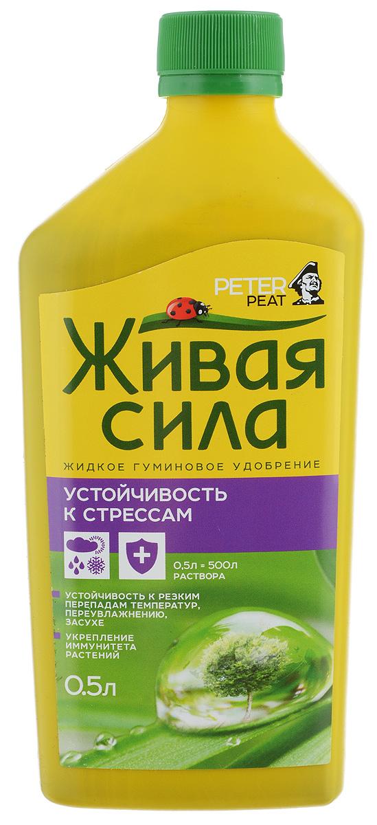 Удобрение Peter Peat Устойчивость к стрессам, 0,5 л