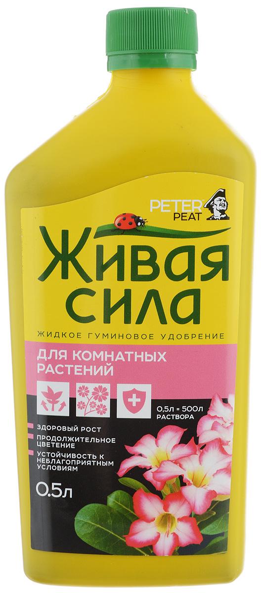 Удобрение Peter Peat Для комнатных растений, 0,5 л