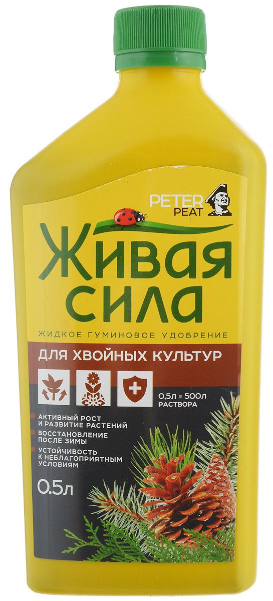 Удобрение Peter Peat Для хвойных культур, 0,5 л