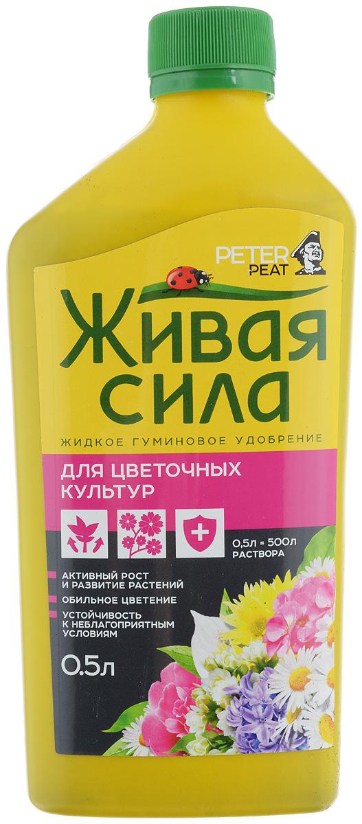 Удобрение Peter Peat Для цветочных культур, 0,5 л