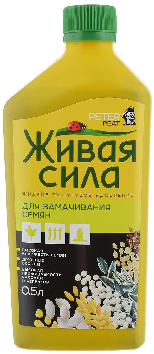 Удобрение Peter Peat Для замачивания семян, 0,5 лГ-21-0,5Жидкое гуминовое удобрение Peter Peat Для замачивания семян предназначено для предпосевной (предпосадочной) обработки семян, луковиц, клубней, укоренения черенков. Обеспечивает максимальную всхожесть семян, высокую приживаемость рассады и черенков после высадки в грунт. Применение: 5 мл удобрения растворяют в 1 л воды, в приготовленном растворе замачивают семена, луковицы, клубни в течении 10-12 часов; черенки погружают в раствор на 1/3 длины на 24 часа.