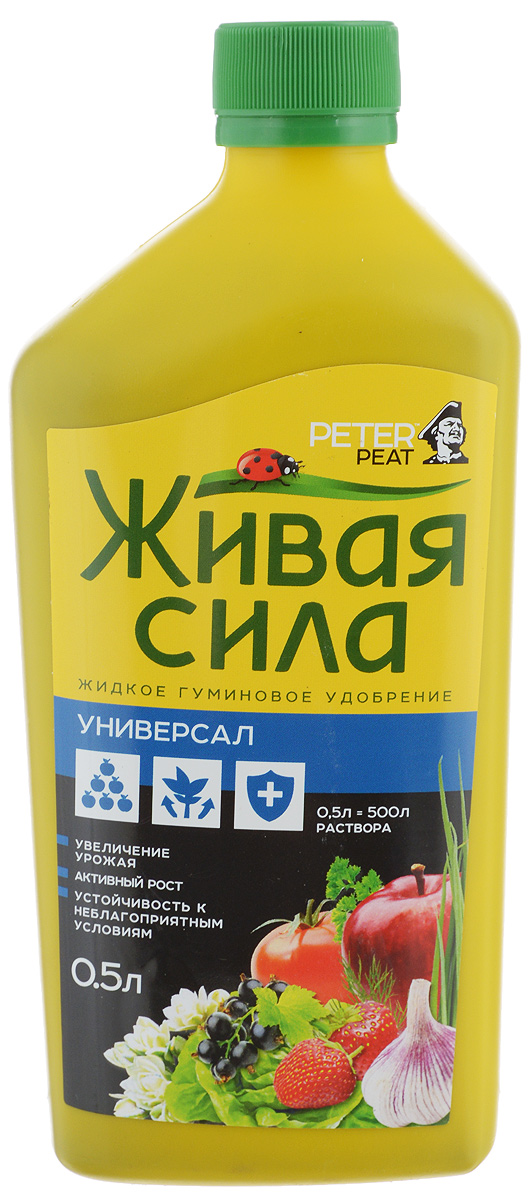 Удобрение Peter Peat Универсал, 0,5 л удобрение минеральное agree s для комнатных цветов 250 мл