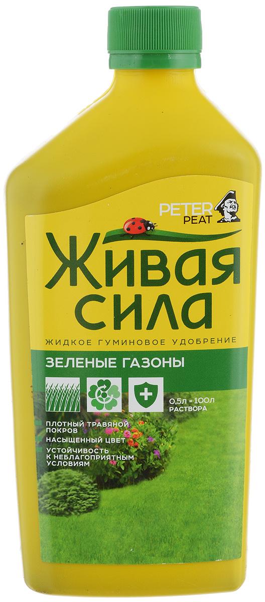 Удобрение Peter Peat Зеленыйгазон, 0,5 лГ-16-0,5Жидкое гуминовое удобрение Peter Peat Зеленыйгазон предназначено для подкормки газонных трав и растений альпийских горок. Способствует формированию плотного травяного покрова с ярко-зелёной окраской, повышает устойчивость к засухе, переувлажнению, заморозкам и т.п. Применение: 30-50 мл удобрения растворить в 10 л воды, приготовленным раствором полить газонные травы и растения альпийских горок из расчёта 2,0-2,5 л/м2 один раз в неделю.