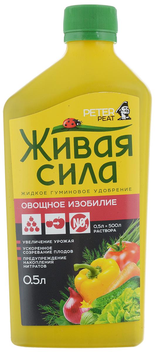 Удобрение Peter Peat Овощное изобилие, 0,5 л