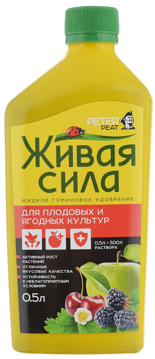 Удобрение Peter Peat Для плодово-ягодных культур, 0,5 л удобрения