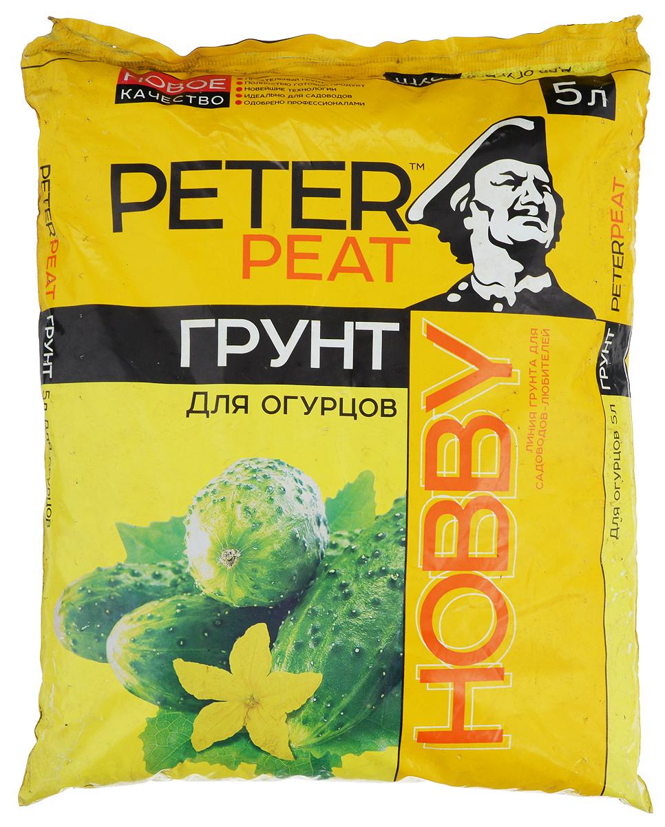 Грунт для растений Peter Peat Для огурцов, 5 л какие сорта самоопыляемых огурцов длядачи