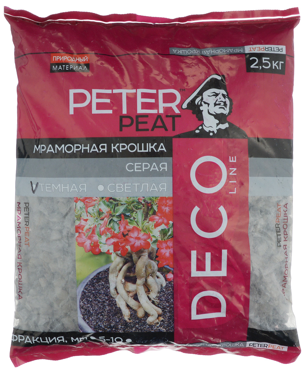 Мраморная крошка Peter Peat, мелкая, цвет: темно-серый, 2,5 кг крошка мраморная окрашенная красная фракция 5 10 мм 10 кг