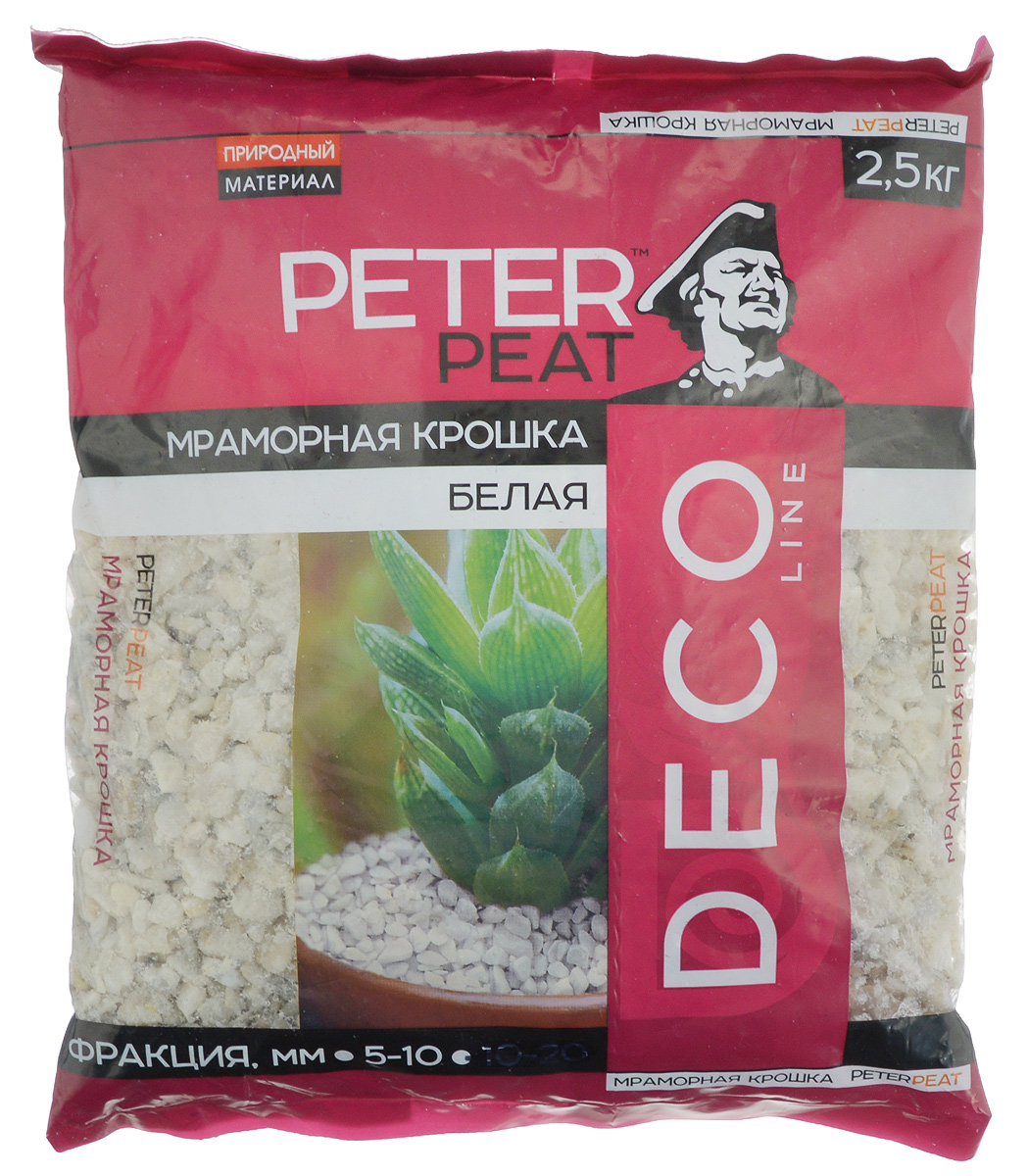 Мраморная крошка Peter Peat, мелкая, цвет: белый, 2,5 кг крошка мраморная окрашенная красная фракция 5 10 мм 10 кг