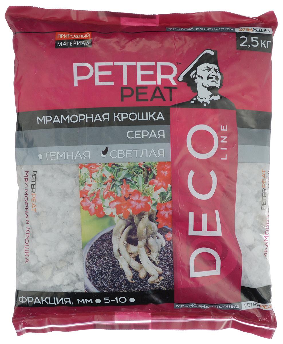 Мраморная крошка Peter Peat, мелкая, цвет: светло-серый, 2,5 кг крошка мраморная окрашенная красная фракция 5 10 мм 10 кг