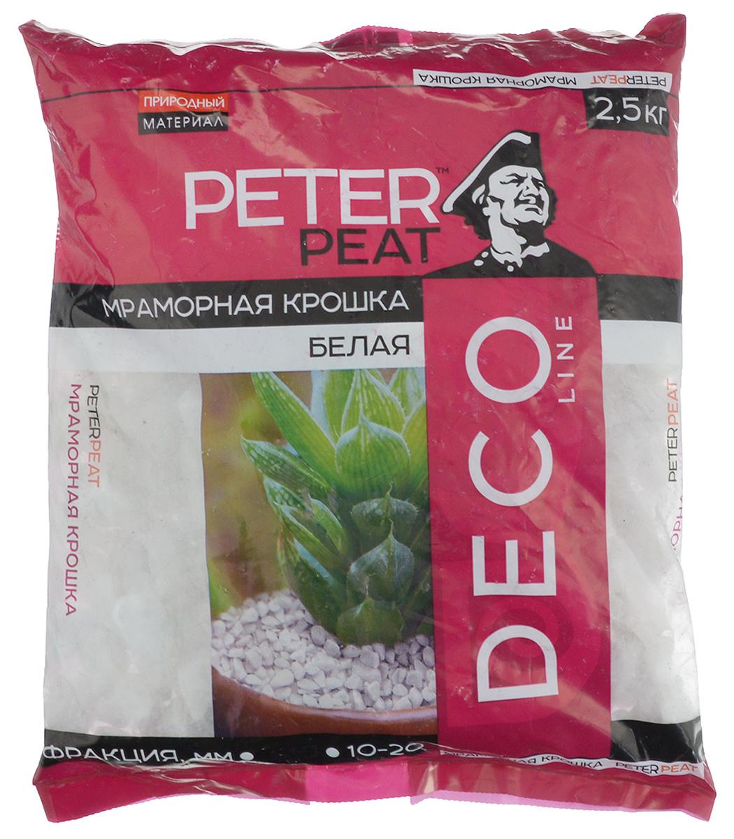 Мраморная крошка Peter Peat, крупная, цвет: белый, 2,5 кг крошка мраморная окрашенная красная фракция 5 10 мм 10 кг