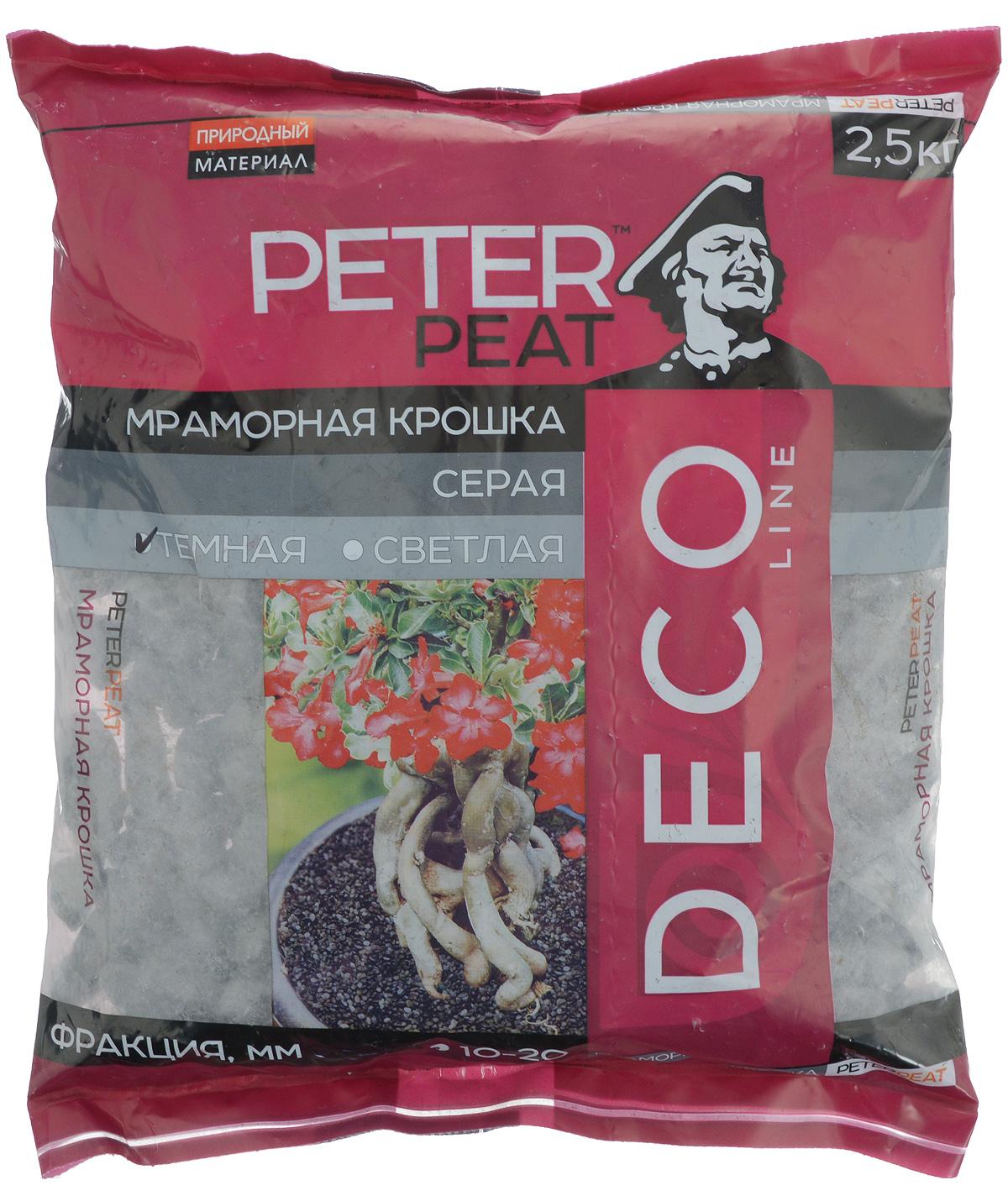 Мраморная крошка Peter Peat, крупная, цвет: темно-серый, 2,5 кг крошка мраморная окрашенная красная фракция 5 10 мм 10 кг