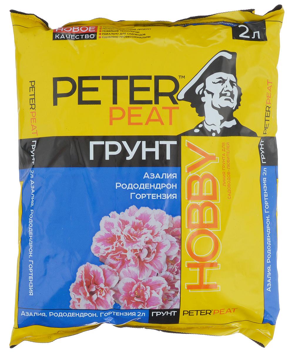 Грунт для растений Peter Peat Азалия. Рододендрон. Гортензия, 2 л шапка damn peat
