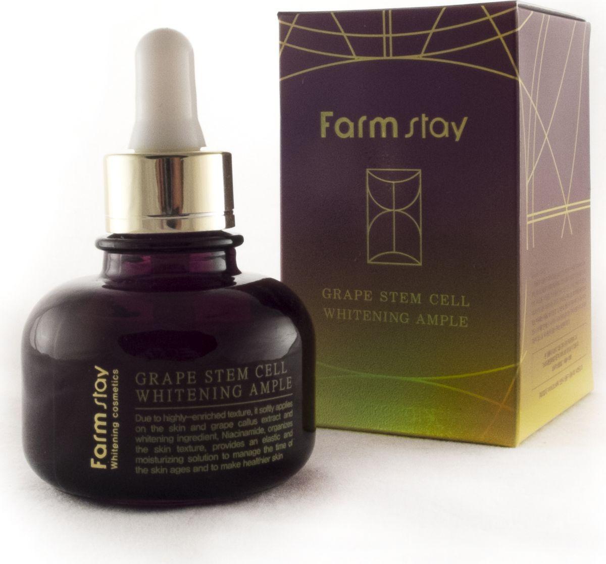 FarmStay Ампульная сыворотка с фито-стволовыми клетками винограда, 30 мл антивозрастной уход farmstay honey