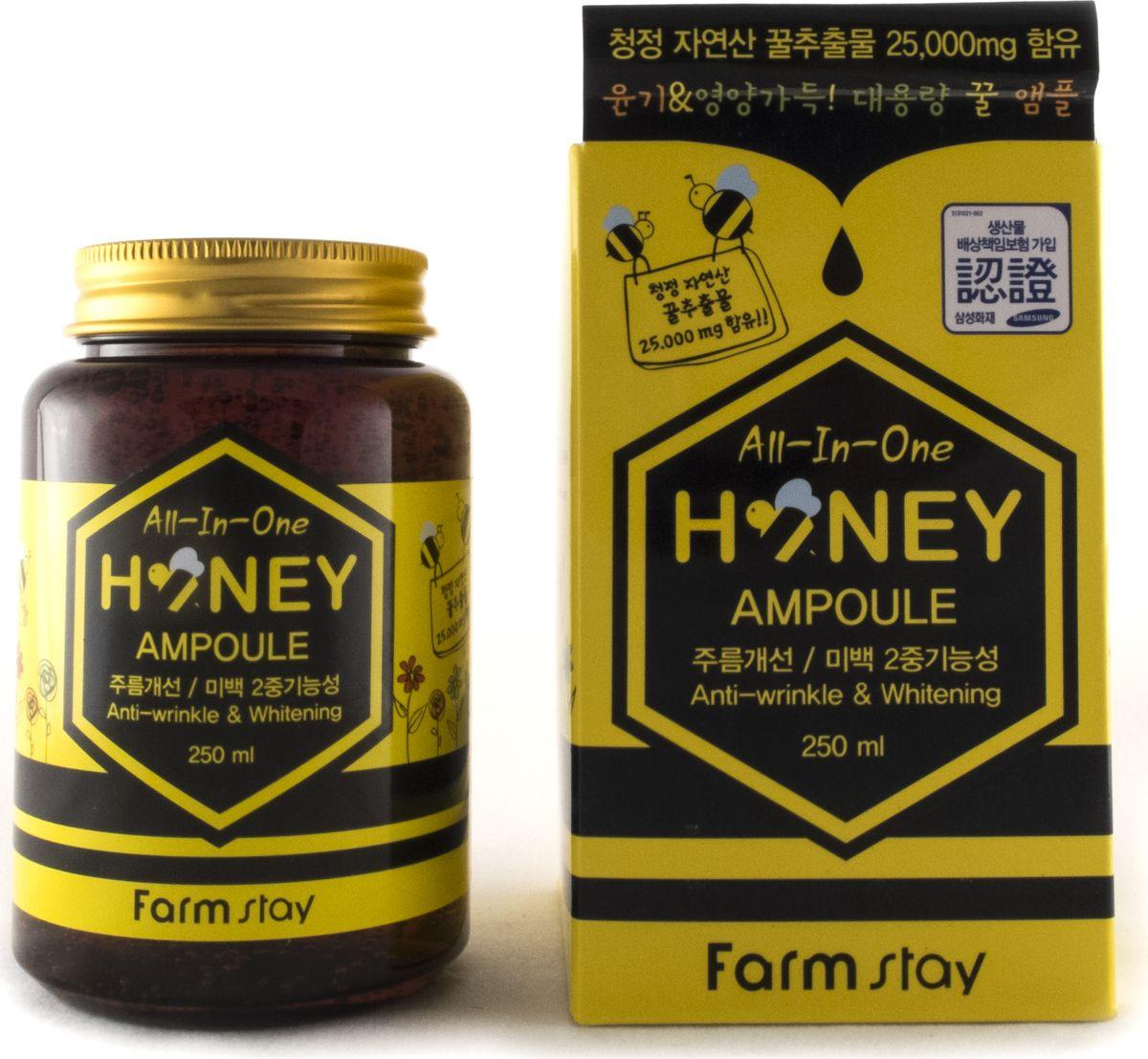 FarmStay Многофункциональная ампульная сыворотка с медом, 250 мл7289038Ампульная сыворотка с медом представляет собой натуральный жидкий экстракт 3 в 1: содержит экстракты меда, пчелиного маточного молочка и прополиса. Соединения витаминов В1, В2, В6 и пантотеновой кислоты и т.д., дают мощный увлажняющий эффект, предотвращают сухость и помогают управлять увлажнением кожи. Кроме того, он омолаживает кожу изнутри, т.к. эти элементы стимулируют обновление кожи. Аденозин, содержащийся в экстракте помогает разглаживать морщины, а ниацинамид – осветляет и защищает.