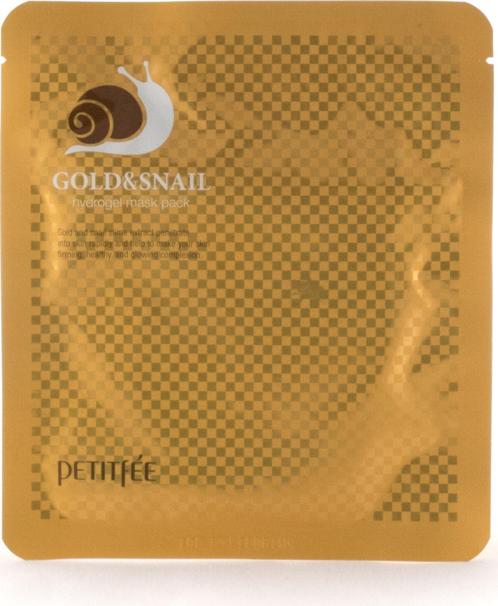 Petitfee Гидрогелевая маска Золото и экстракт улитки, 30гр802889Маска с золотом и улиточным муцином предназначена для оказания мощного антивозрастного эффект. Муцин улитки регулирует гидролипидный баланс эпидермиса, помогает коже быстро регенерировать, глубоко увлажняет и питает кожу, оказывает мощный антиоксидантный эффект, предотвращая разрушение клеток эпидермиса свободными радикалами. 24-каратное золото в составе средства обеспечивает коже гладкость и здоровое сияние. Золото – настоящий кладезь здоровья и молодости для нашей кожи. Золото ускоряет обменные процессы в эпидермисе на клеточном уровне, способствует интенсивному обновлению кожного покрова, а также молекулы золота придают коже нежное внутреннее сияние. Гидрогелевая маска представляет собой спрессованный гель, созданный из воды, насыщенной питательными веществами. При контакте с кожей, гидрогель начинает таять, отдавая полезные компоненты коже. Маска отлично крепится к лицу, позволяя вам носить ее, не отрываясь от обычных домашних дел. При систематическом применении маски, кожа станет сияющей, шелковистой, ро