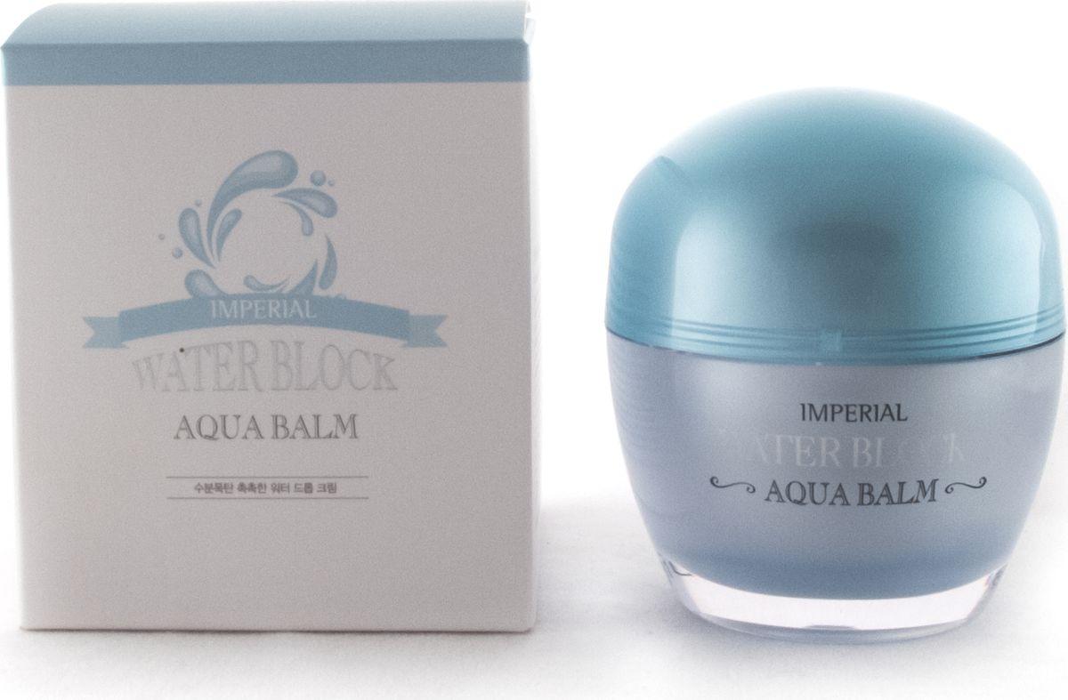 The Skin House Крем-бальзам для лица Империал интенсивно увлажняющий, 50 мл821664Осветляющий + антивозрастной увлажняющий крем с капельками воды.