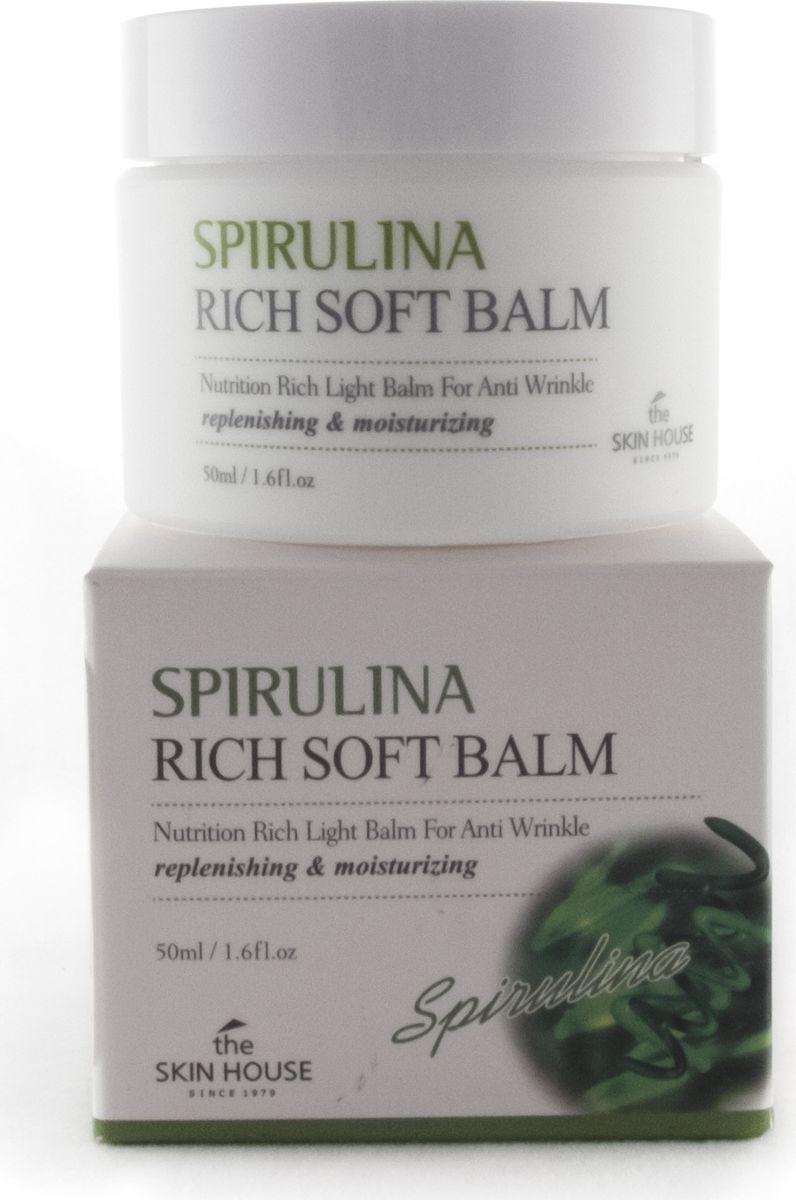 The Skin House Смягчающий крем-бальзам с экстрактом спирулины, 50 мл823071Крем-бальзам приостанавливает возрастные изменения кожи.