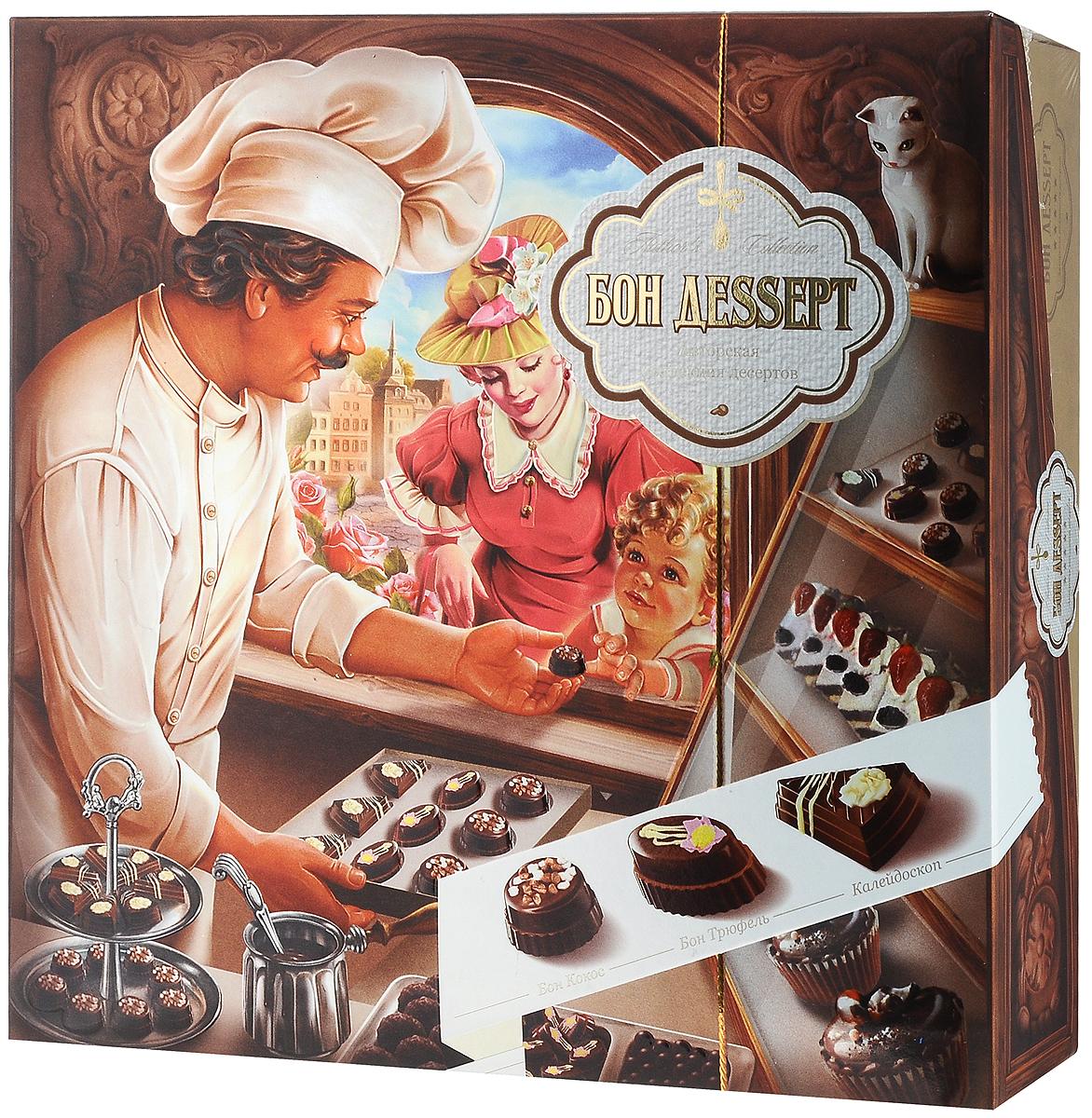 Бон Деssерт ассорти шоколадных конфет-десертов ручной работы Шоколадный бутик, 230 г baron ecuador конфеты из темного шоколада с кофейной начинкой 100 г