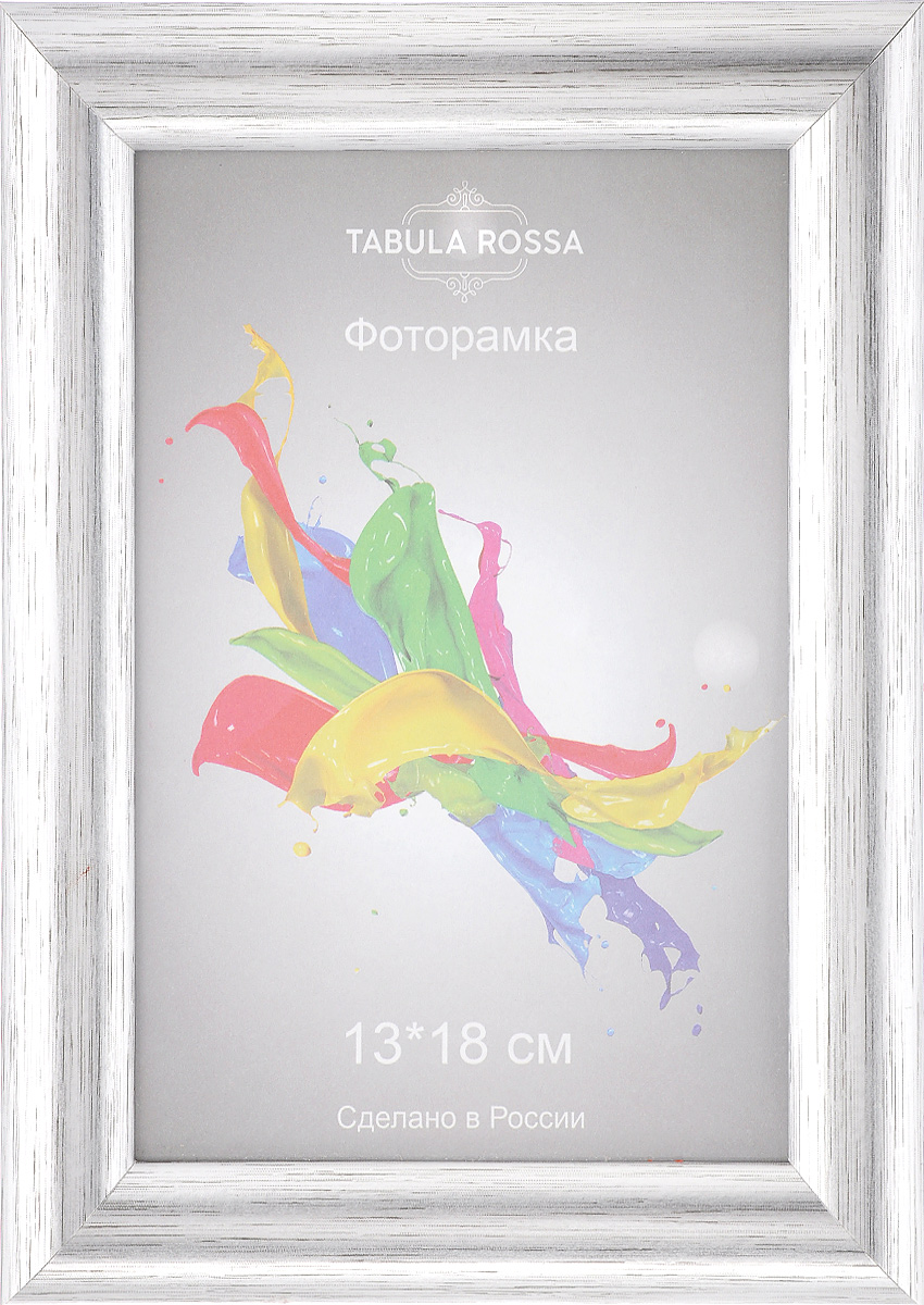 "Фоторамка Tabula Rossa ""Металлик"", цвет: серебристый, 13 х 18 см"
