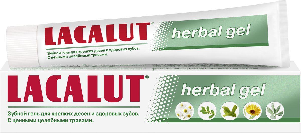 Lacalut Зубной гель Хербал, 75мл15980255Lacalut Herbal gel бережно очищает зубы и эффективно устраняет зубной налет благодаря сбалансированной формуле.Благодаря высокому содержанию фторидов происходит полноценная реминерализация эмали. Вас порадует приятный натуральный вкус растительных трав и гелевая текстура нежного цвета со светоотражающими частицами.С Lacalut Herbal gel чистка зубов станет настоящим удовольствием! В составе Lacalut Herbal gel нет парабенов и сульфатов.В состав геля входят экстракты 5 целебных трав, которые укрепляют десны и дарят дыханию экстра свежесть.