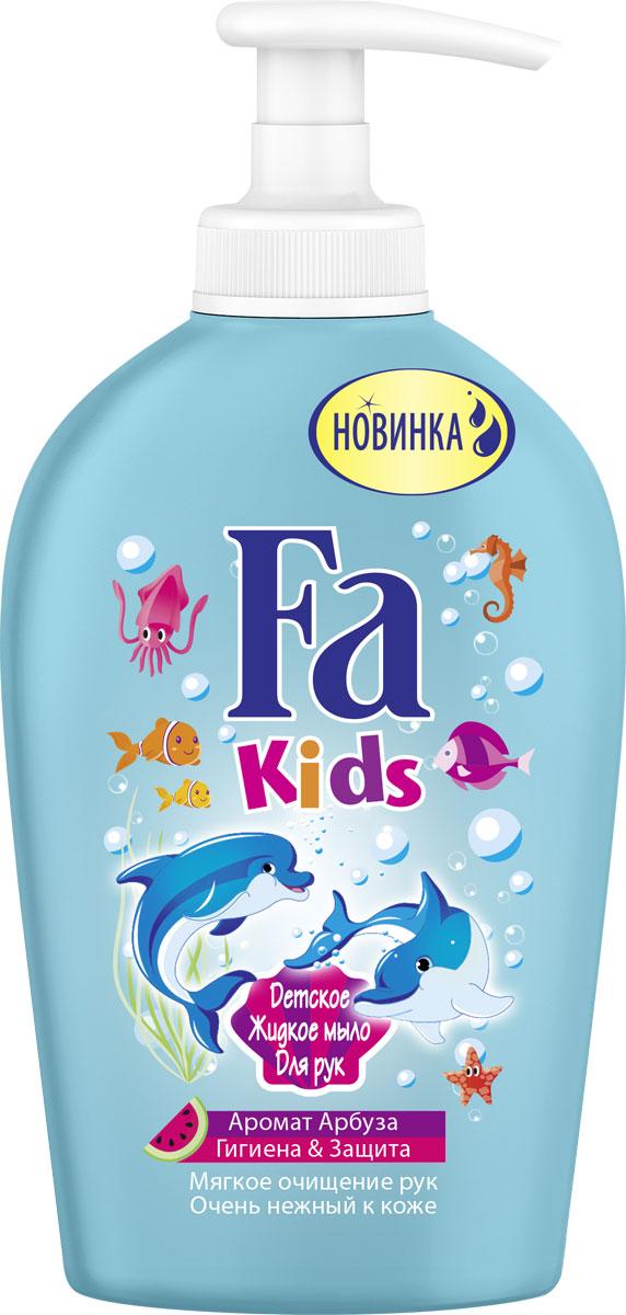 Fa Kids Жидкое мыло детское Гигиена & Защита с ароматом арбуза 250 мл1205275601Специально разработанное для юных пиратов и русалочек, жидкое мыло для рук Fa Kids Гигиена & Защита со свежим ароматом арбуза и очень мягкой формулой превратит очищение рук в настоящее водное приключение. Формула с провитамином В5 и витамином B3 помогает мягко очистить руки, оставляя ощущение нежности и гладкости. Мыло pH-нейтрально. Хорошая переносимость кожей дерматологически подтверждена.Товар сертифицирован.