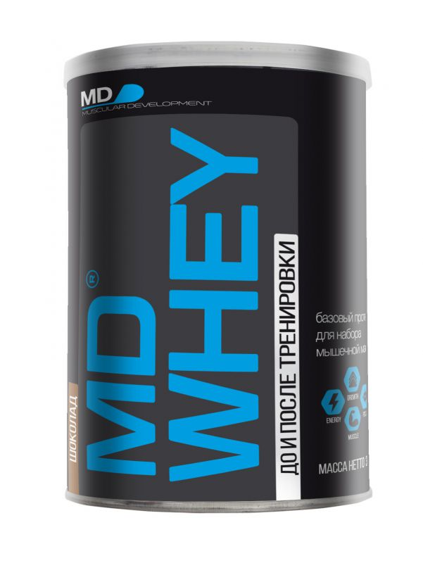 Протеин MD  Whey , шоколадный, 300 г - Протеины