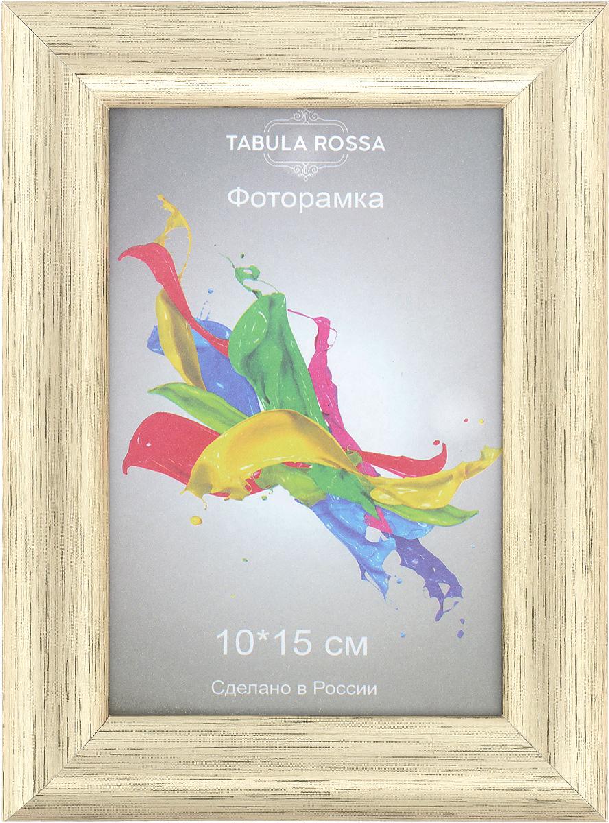 Фоторамка Tabula Rossa, цвет: золотой, 10 х 15 смТР 5002Фоторамка Tabula Rossa выполнена в классическом стиле из пластика, МДФ и стекла, защищающего фотографию. Оборотная сторона рамки оснащена специальной ножкой, благодаря которой ее можно поставить на стол или любое другое место в доме или офисе. Такая фоторамка поможет вам оригинально и стильно дополнить интерьер помещения, а также позволит сохранить память о дорогих вам людях и интересных событиях вашей жизни.Размер фоторамки: 14 х 19 см.Подходит для фотографий размером: 10 х 15 см.