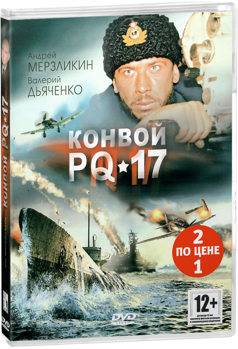Дороги войны: Конвой PQ-17. 1-8 серии / Штрафбат. 1-11 серии (2 DVD)