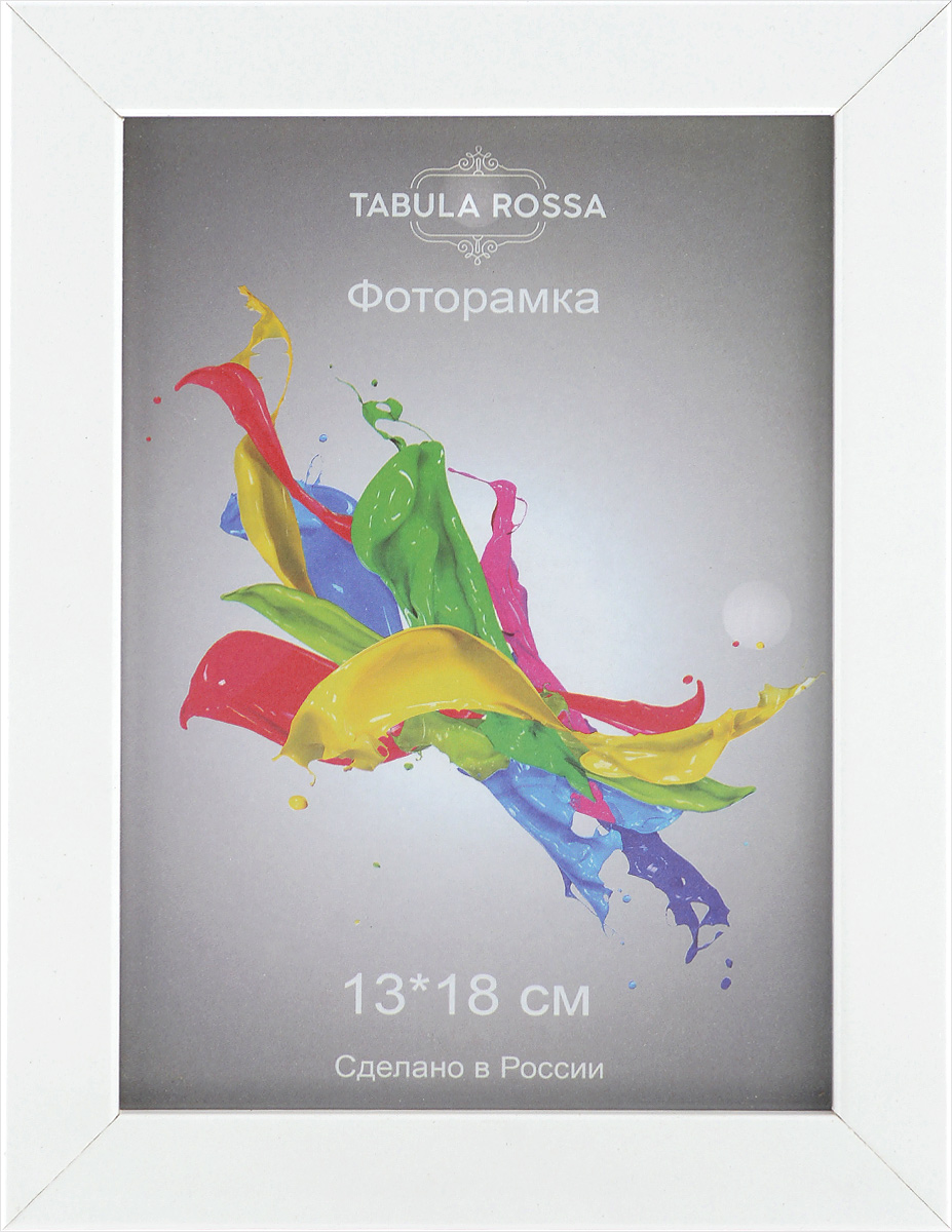 "Фоторамка ""Tabula Rossa"", цвет: белый, 13 х 18 см"
