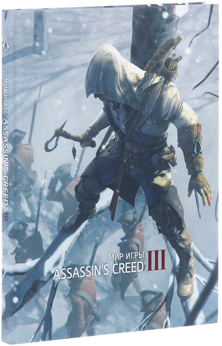 Энди Маквитти Мир игры Assassins Creed III шеймун э мир игры uncharted 4 путь вора