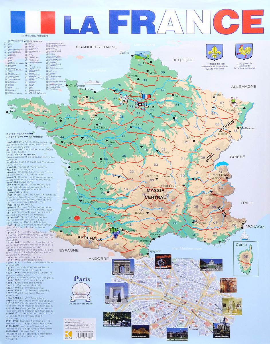 La France. Карта