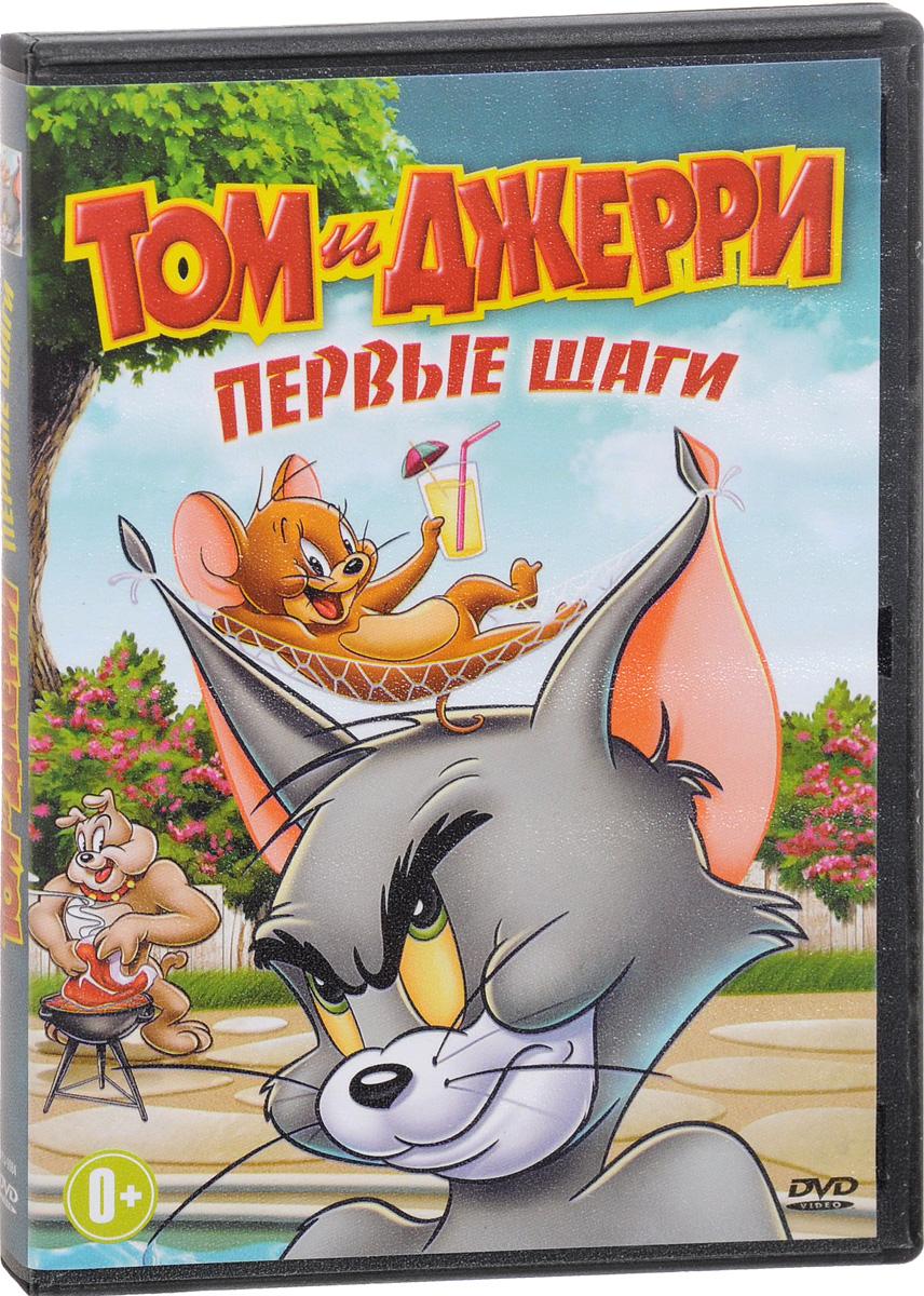 Том и Джерри: Первые шаги