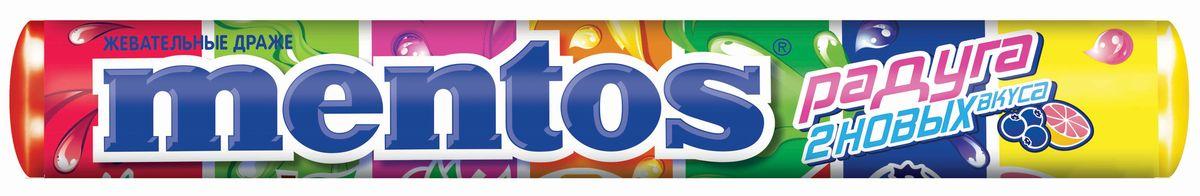 Mentos Радуга драже, 37 г8252351Mentos Радуга содержит 7 незабываемых вкусов! Клубничный, яблочный, малиновый, апельсиновый, арбузный, и два новых вкуса: грейпфрут и черника. 7 цветов радуги - 7 ярких вкусов! 14 драже в ролле!