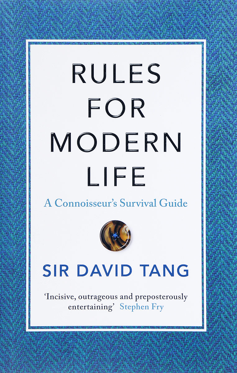 Rules for Modern Life david cottrell the first two rules of leadership