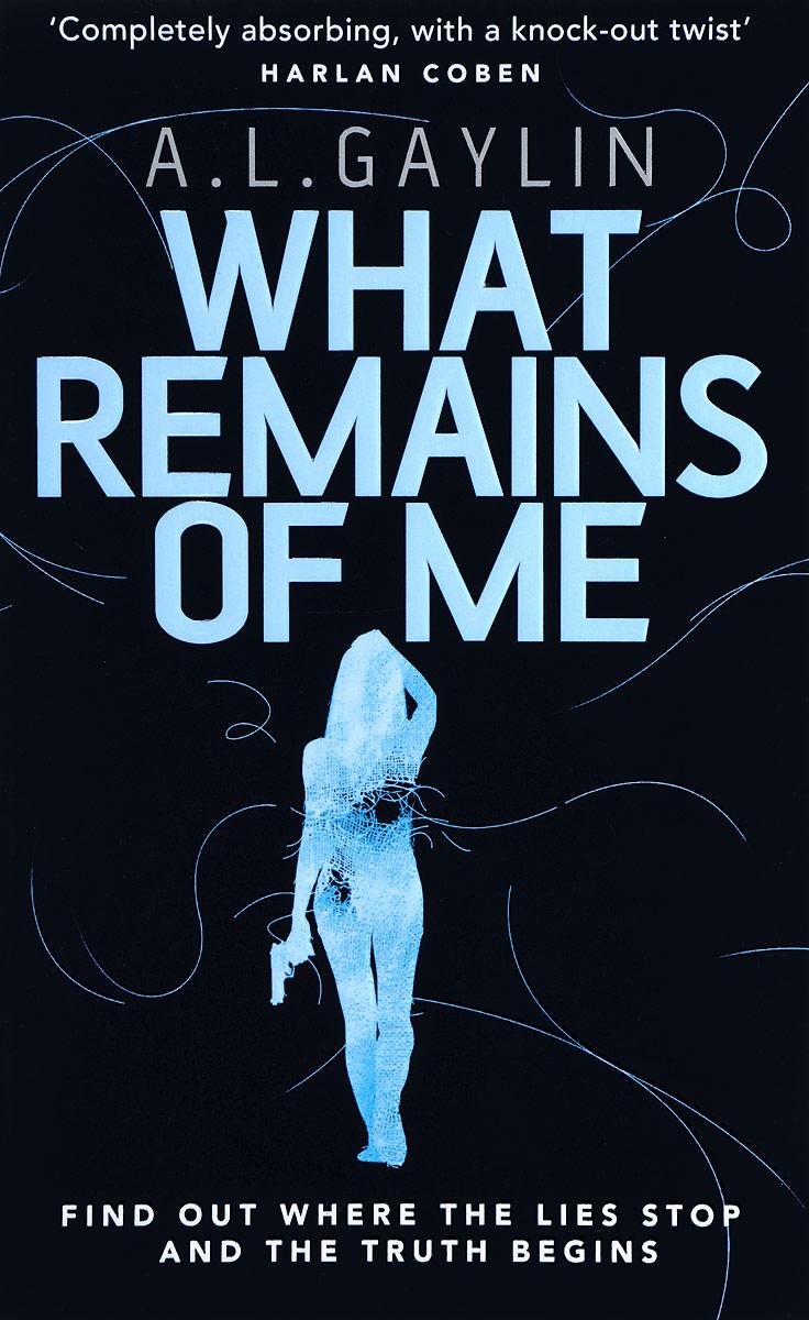 What Remains of Me сызранова в е ред me to you мишкина книжка