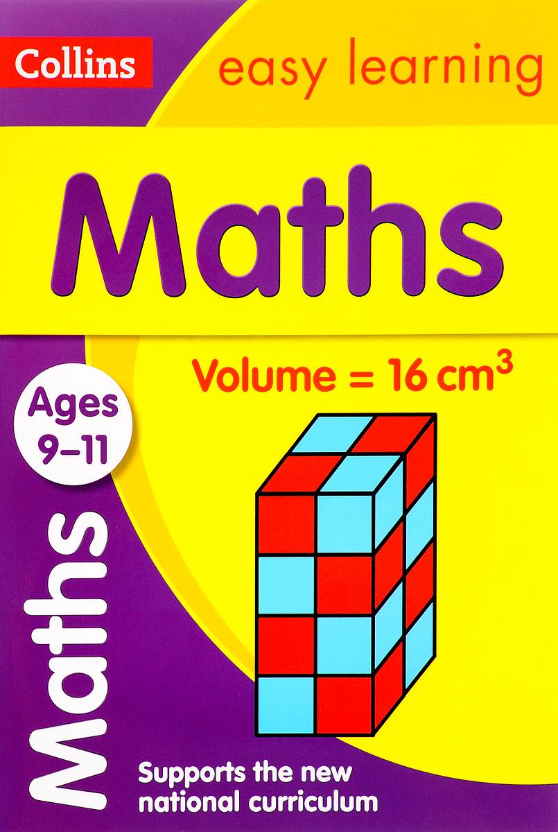 Maths: Age 9-11