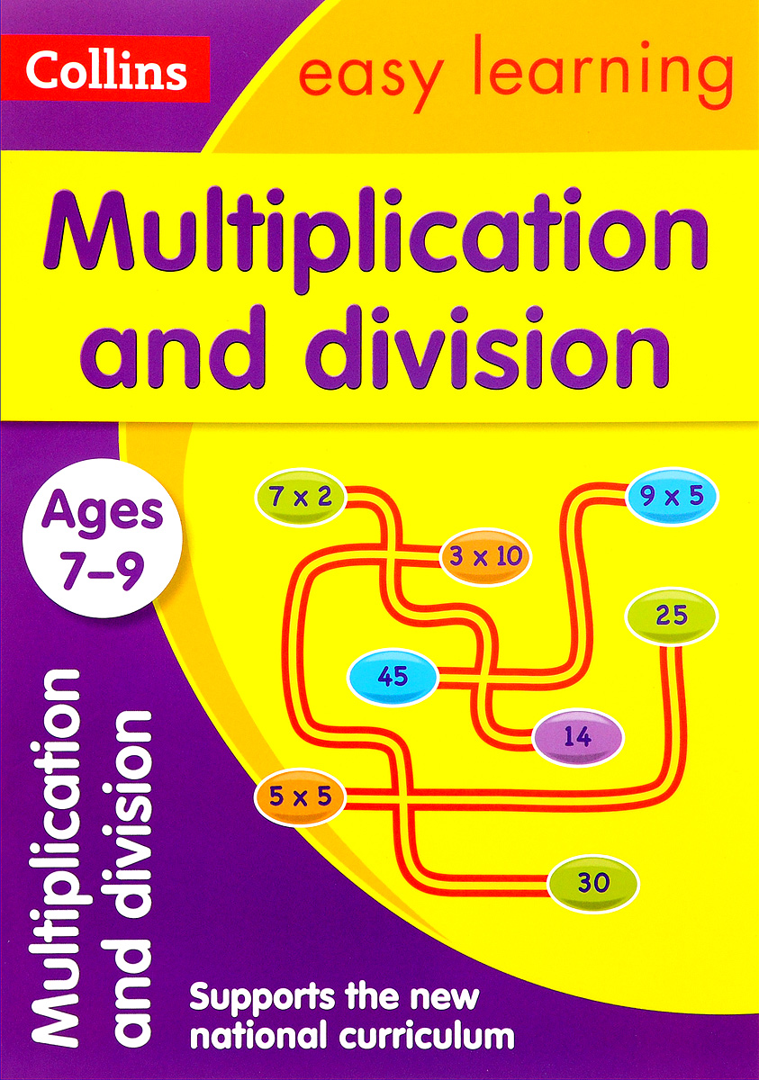 Multiplication and Division: Ages 7-9 driscoll l cambridge english skills real reading 3 with answers