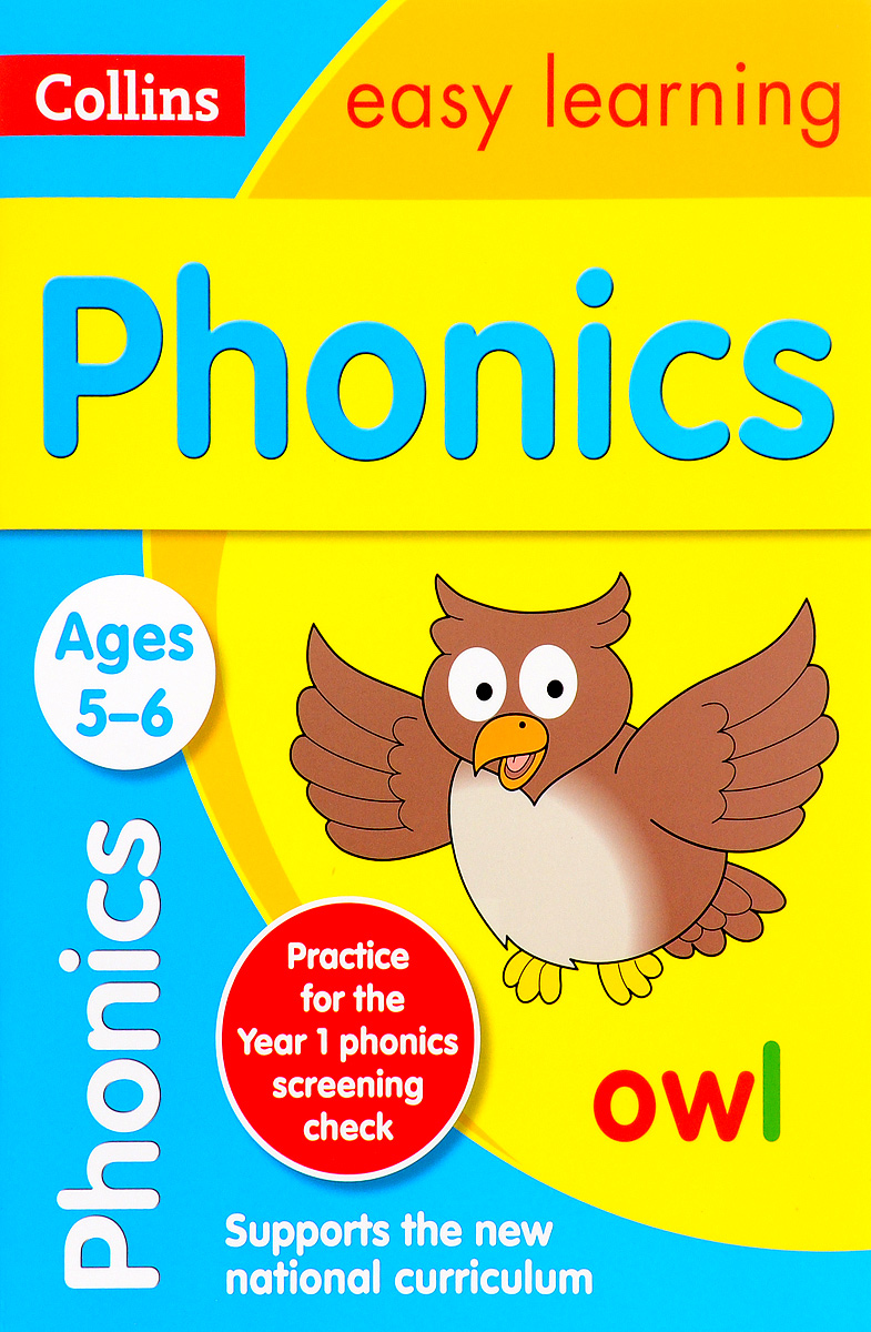 Phonics: Ages 5-6 driscoll l cambridge english skills real reading 3 with answers