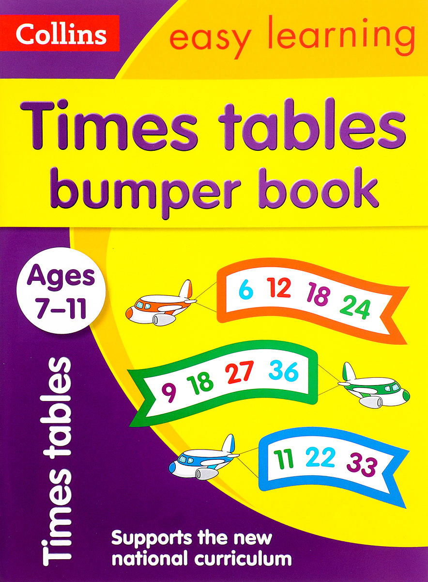 Times Tables Bumper Book: Ages 7-11 driscoll l cambridge english skills real reading 3 with answers