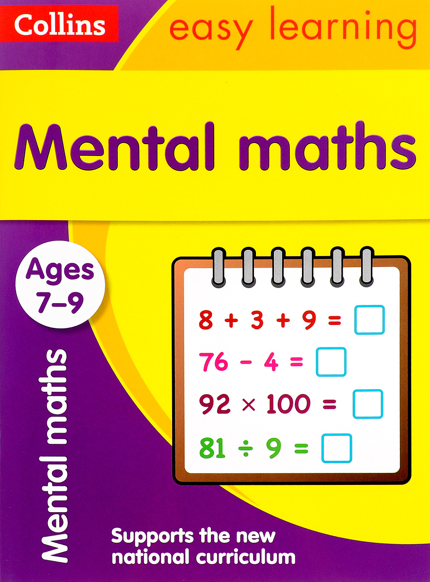 Mental Maths: Ages 7-9 driscoll l cambridge english skills real reading 3 with answers