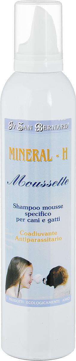 Шампунь-пенка для собак и кошек Iv San Bernard Mineral - H. Мюссете, антипаразитарный, сухой, 250 мл шампунь h